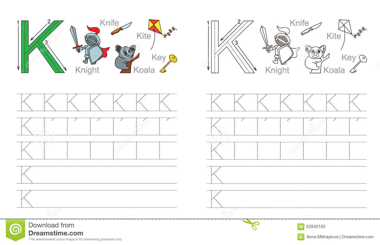 Koala Worksheet