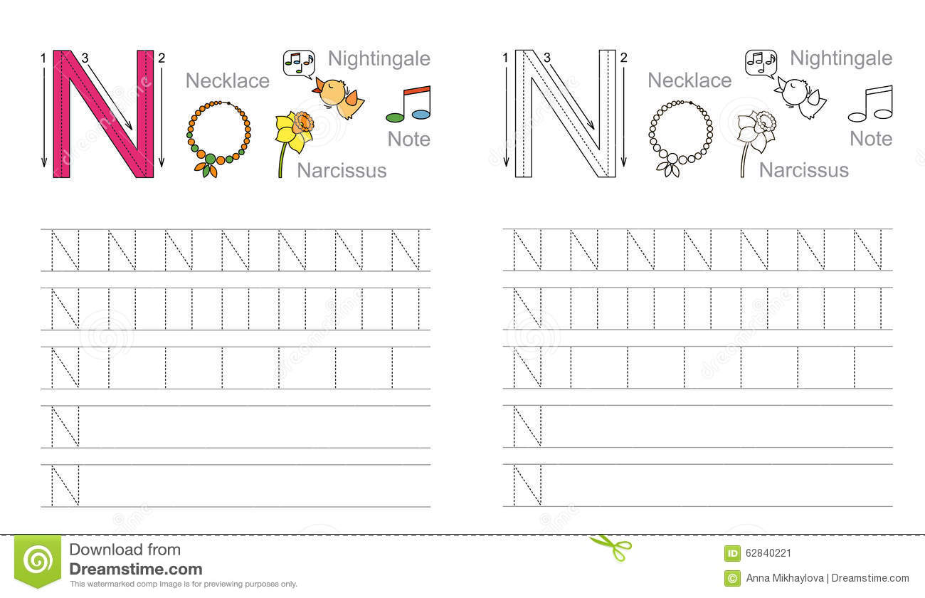 Tracing Worksheet For Letter N Stock Vector
