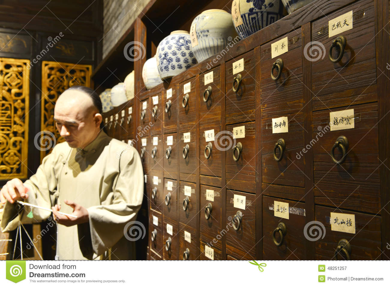 Traditional Chinese Pharmacy Editorial Photography  Image