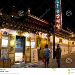 Traditional Korean Restaurant Exterior Editorial Stock Photo Image Of Travel Design 35290313