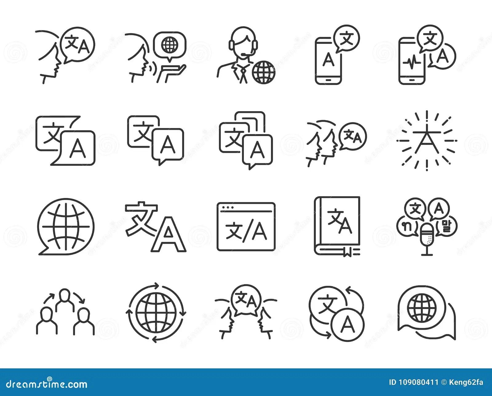 Dictionary Stock Illustrations