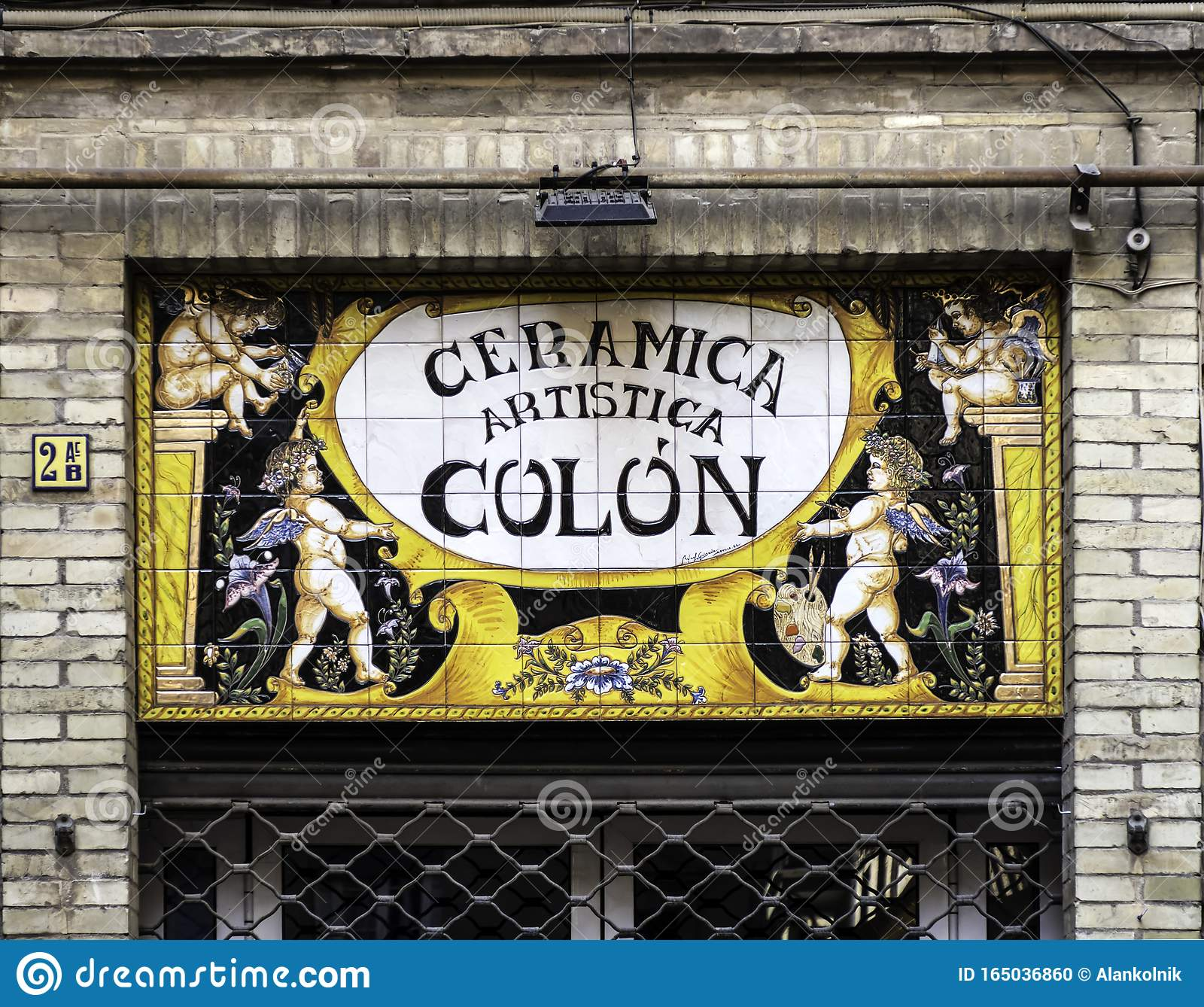 https www dreamstime com typical ceramic tiled shop front old city seville spain sign indicates store specializes selling tourist image165036860