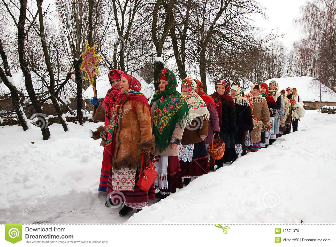 Ukrainian Christmas Editorial Image Image Of Group