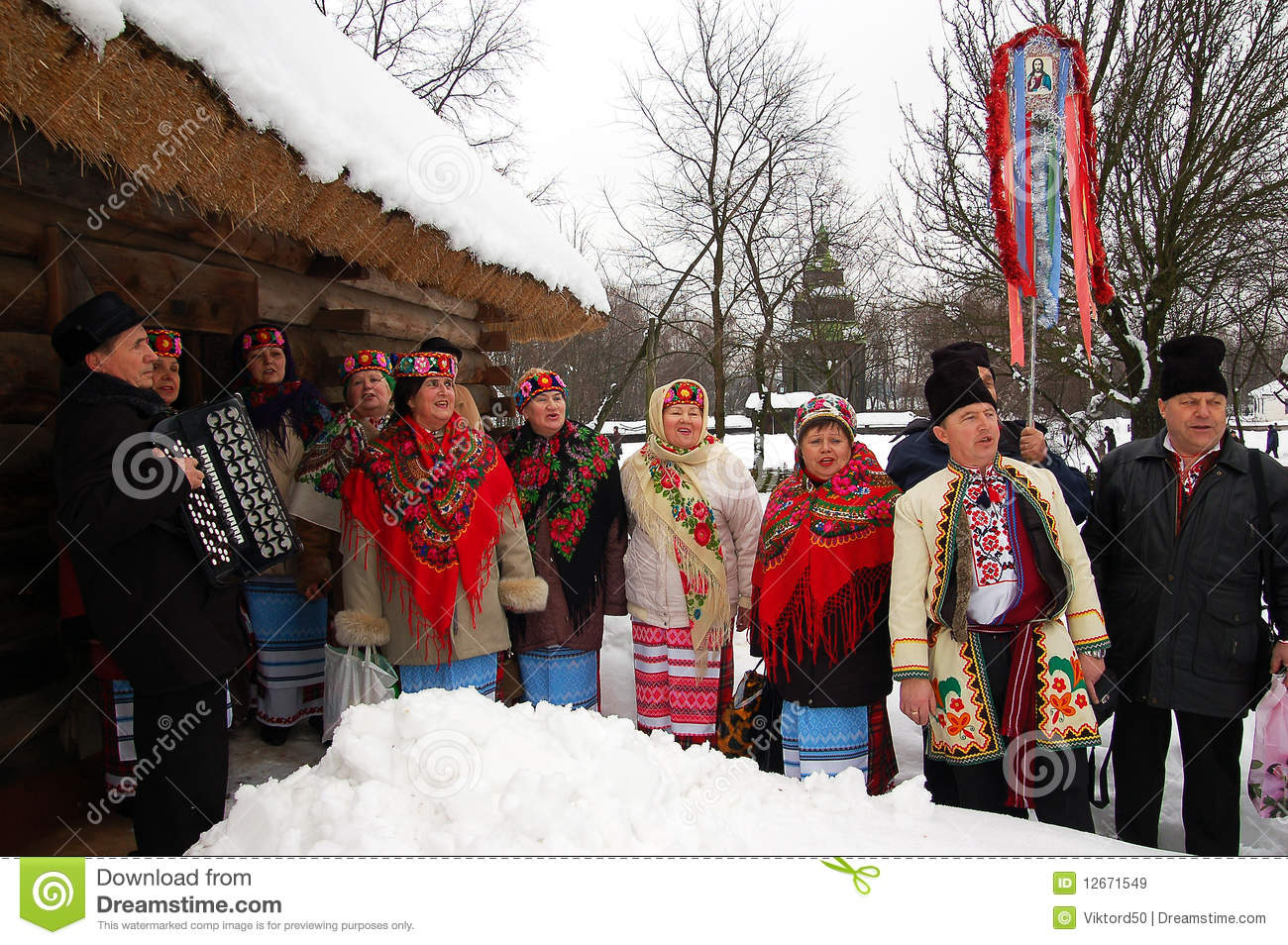Ukrainian Christmas Editorial Stock Image Image 12671549