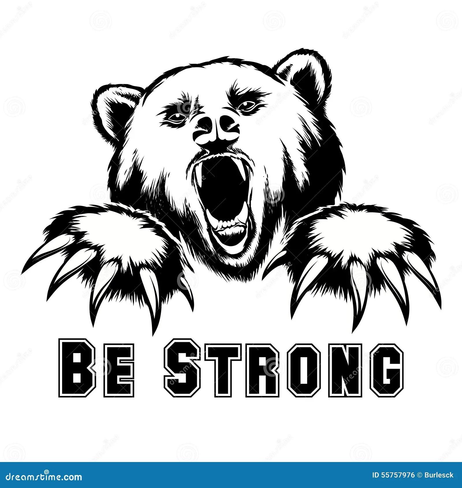 Vector Image Of An Bear Face Cartoon Vector