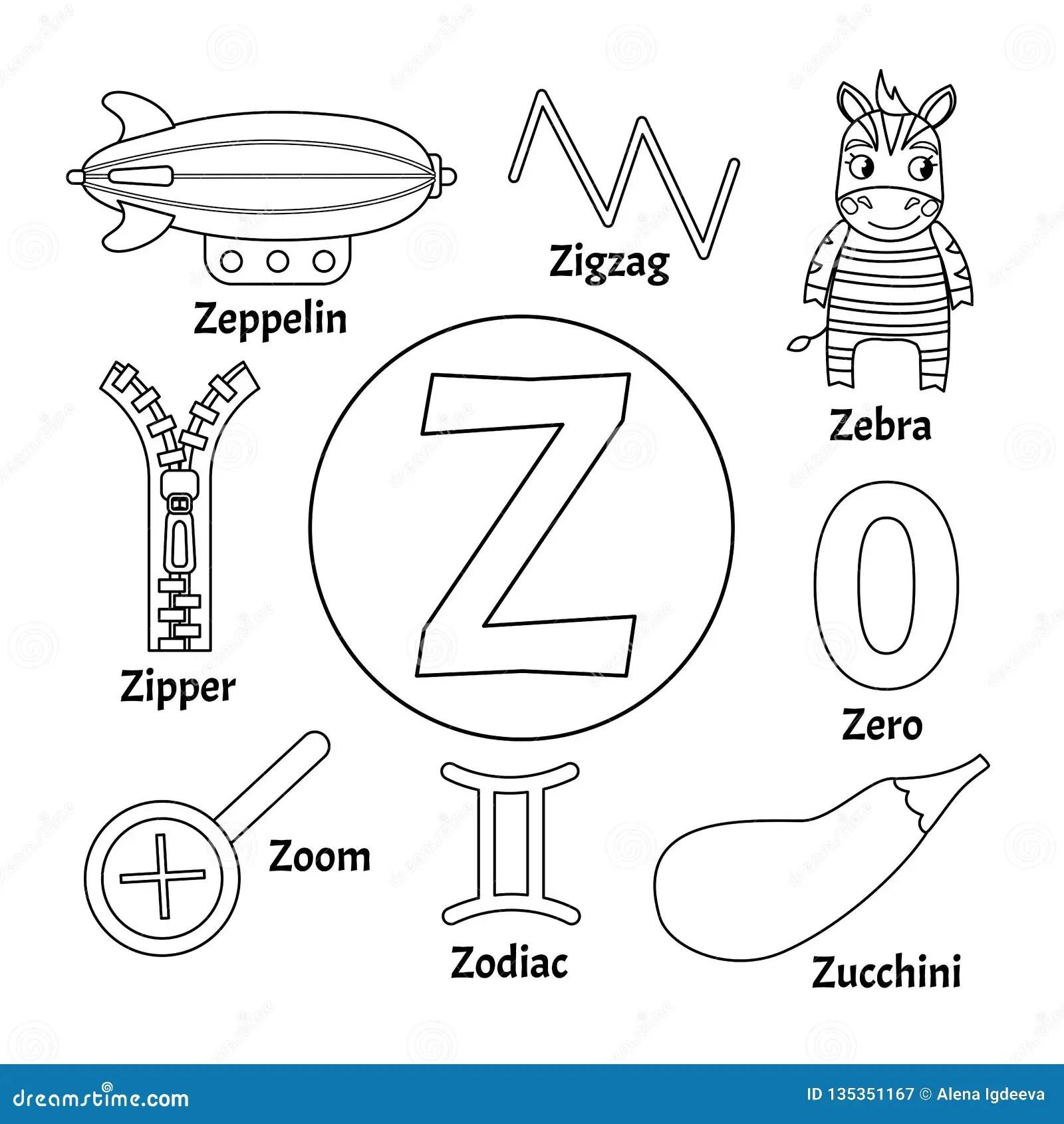Vector Cute Kids Animal Alphabet Stock Vector