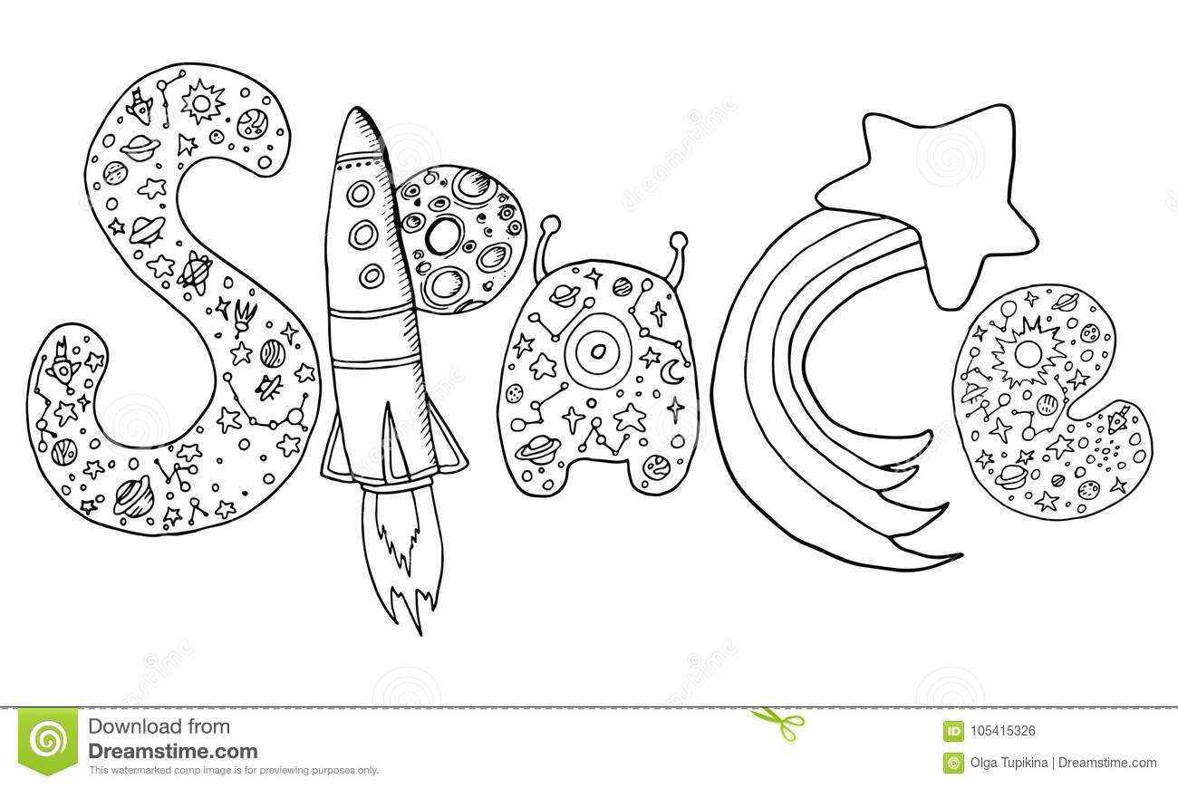 Vector Hand Drawing Letters With A Pattern Of Space Stock