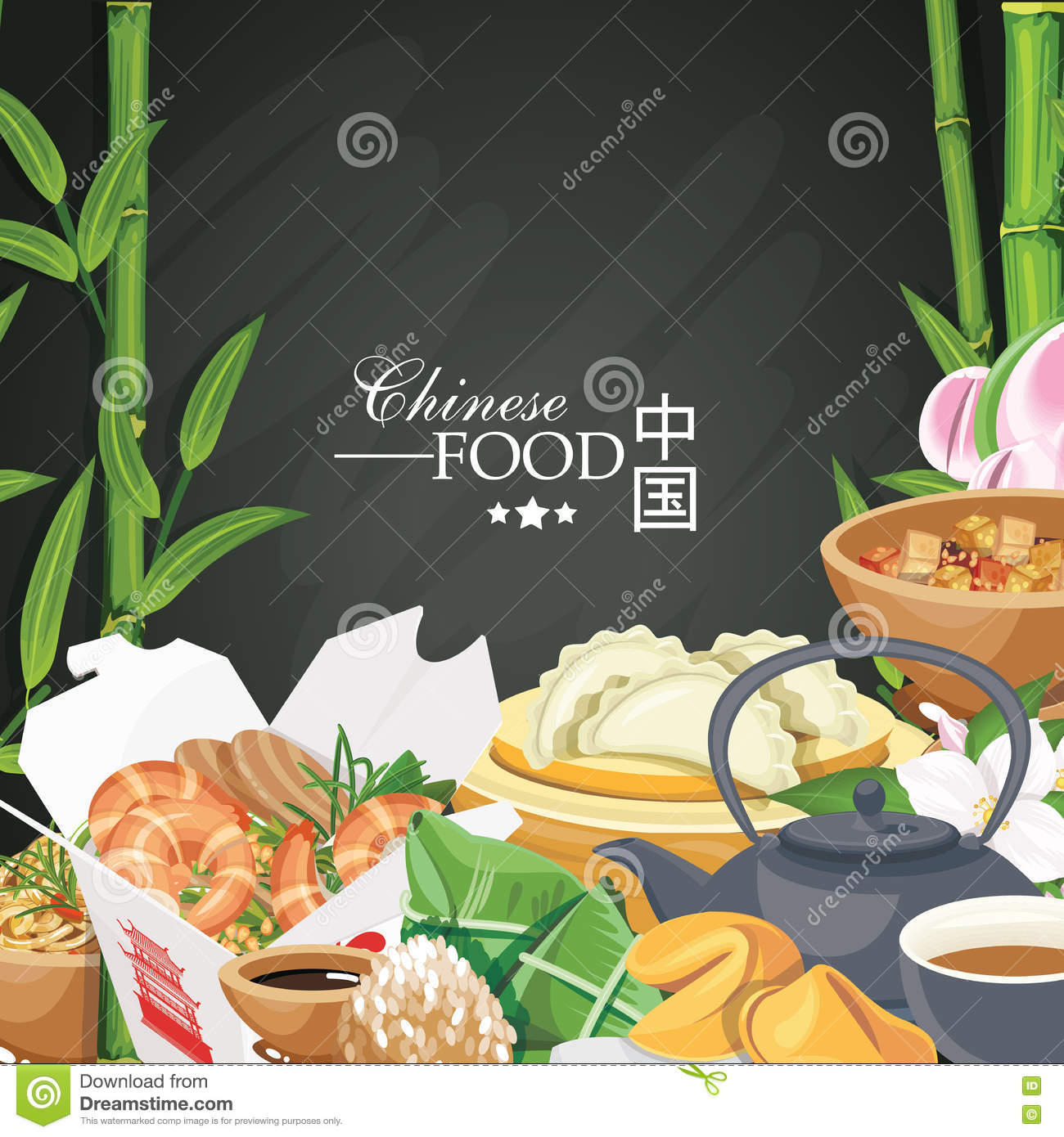 Vector Set With Chinese Food Asian Frame Chinese Street