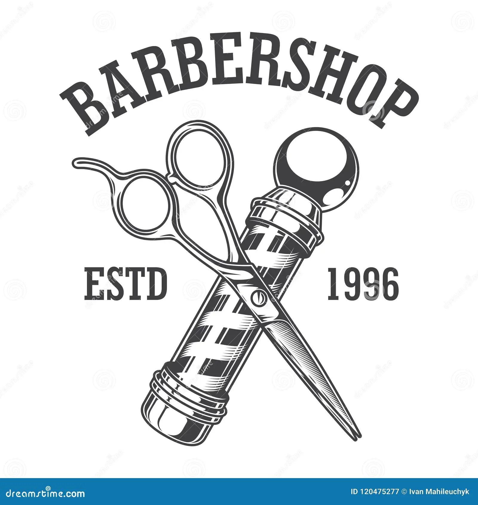 Vintage Barbershop Monochrome Logotype Stock Vector