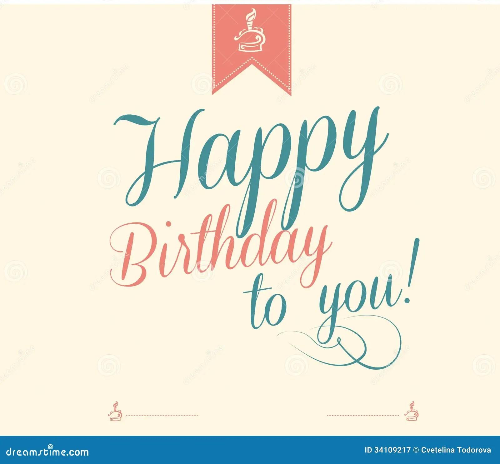 Vintage Happy Birthday Typographical Royalty Free Stock