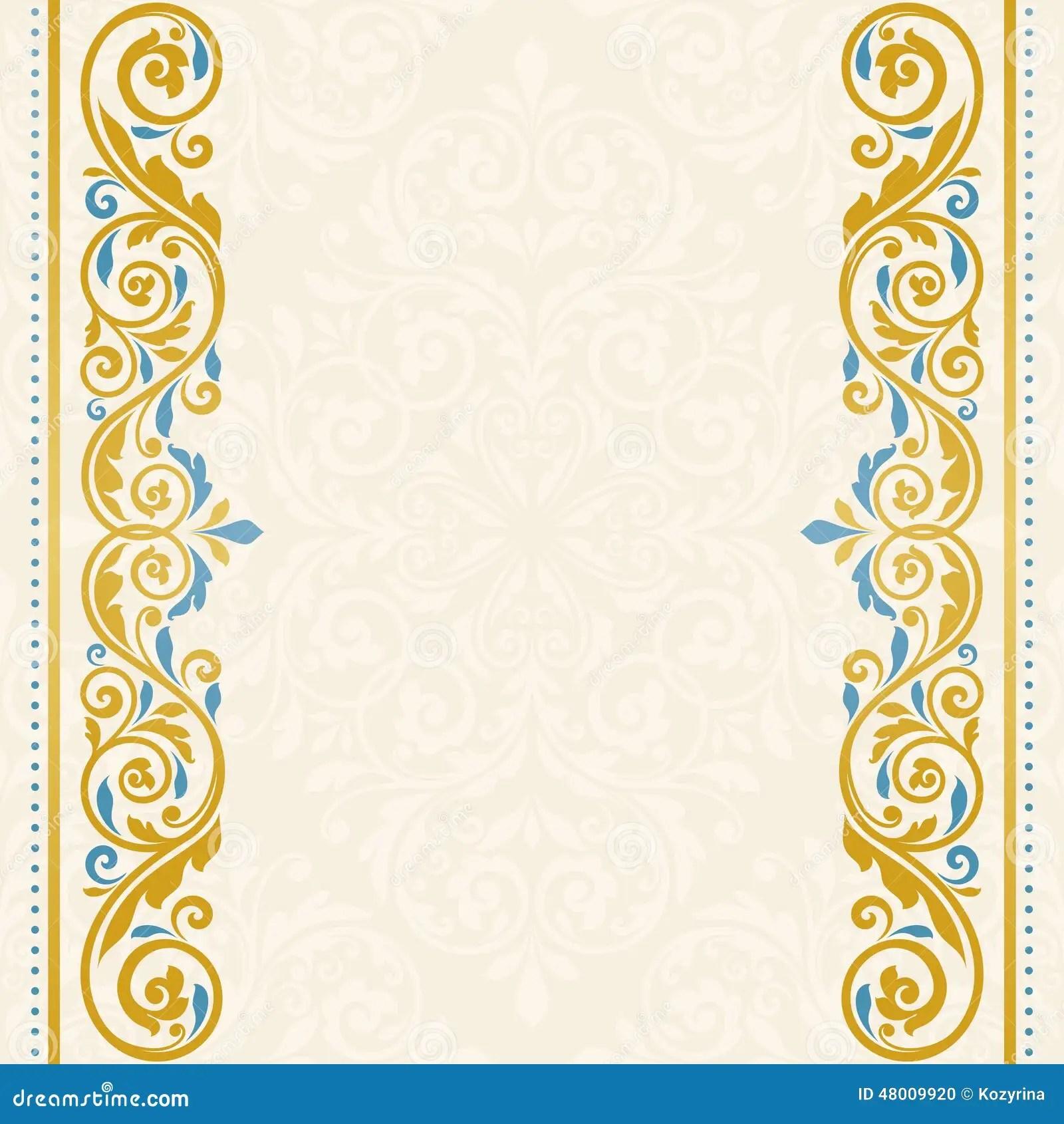 Damask Wedding Invitation Borders