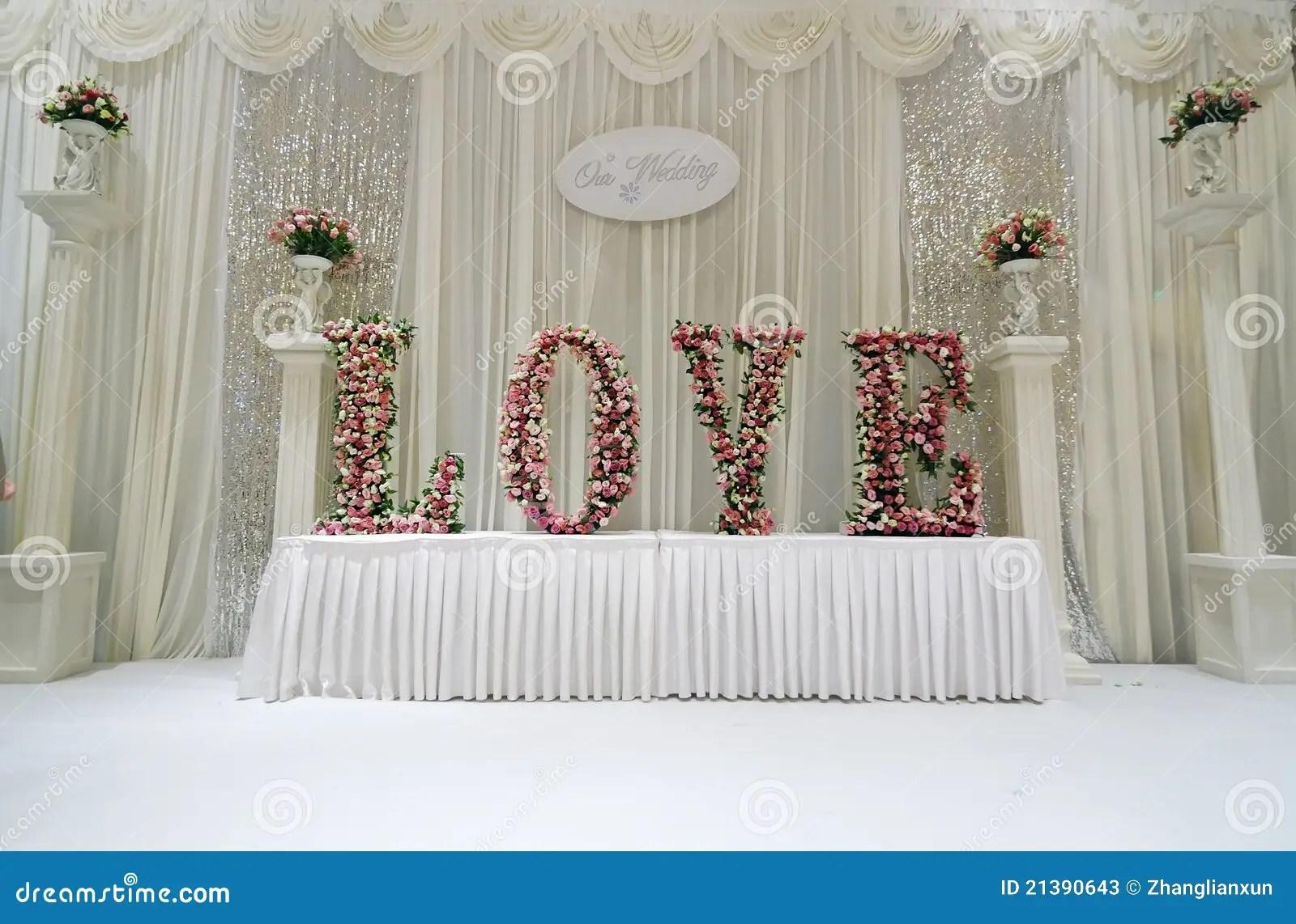 Wedding Stage Stock Photos  Image 21390643
