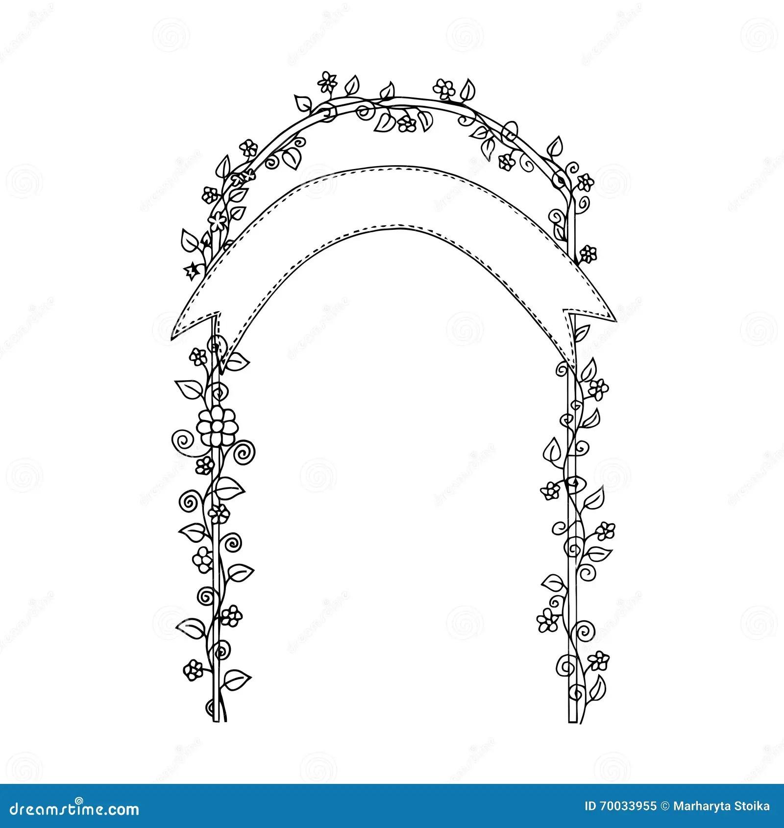 Wedding Zendudl. Wedding Arch. Wedding Card. Stock Vector