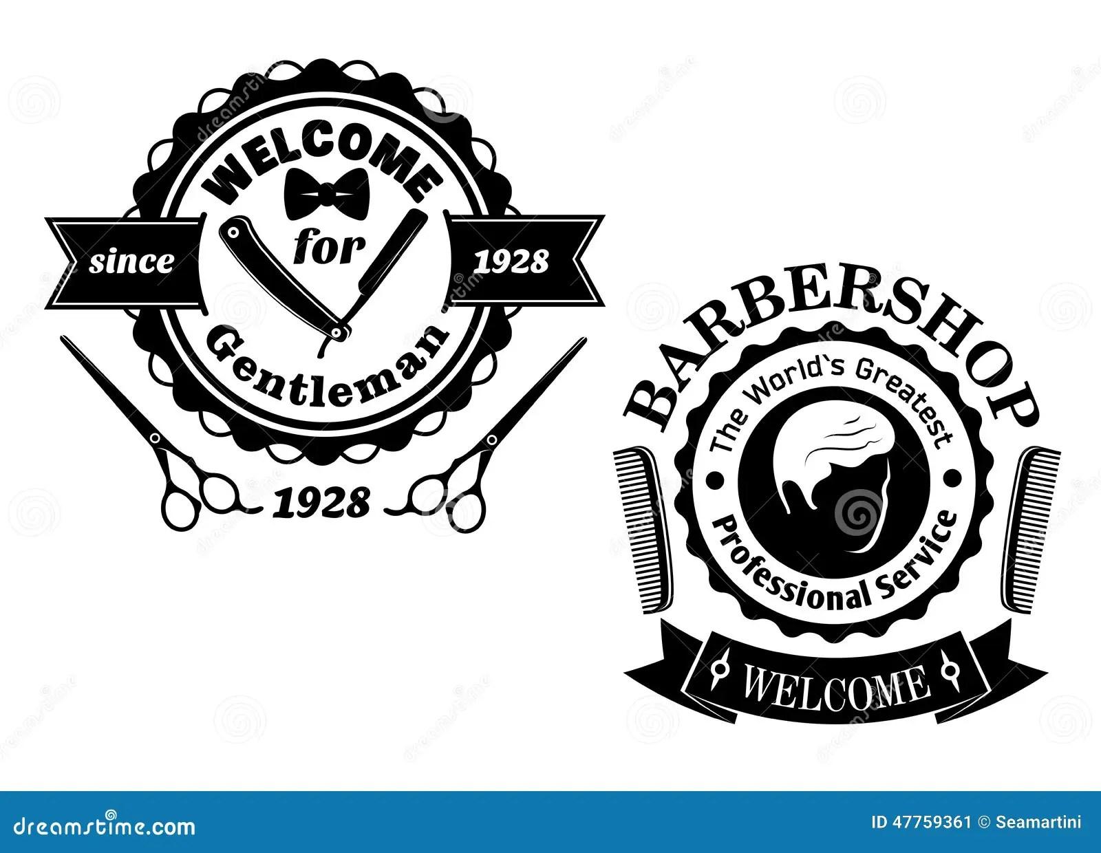 Weinlese Barber Shop Badges Vektor Abbildung