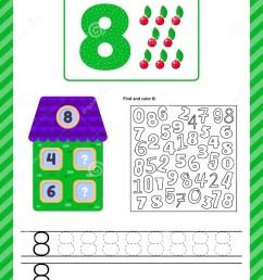 Worksheet Count For Kids. House. Number Bonds. Trace Line. The Study Of  Mathematics For Children Of Kindergarten Stock Vector - Illustration of line [ 1689 x 1131 Pixel ]
