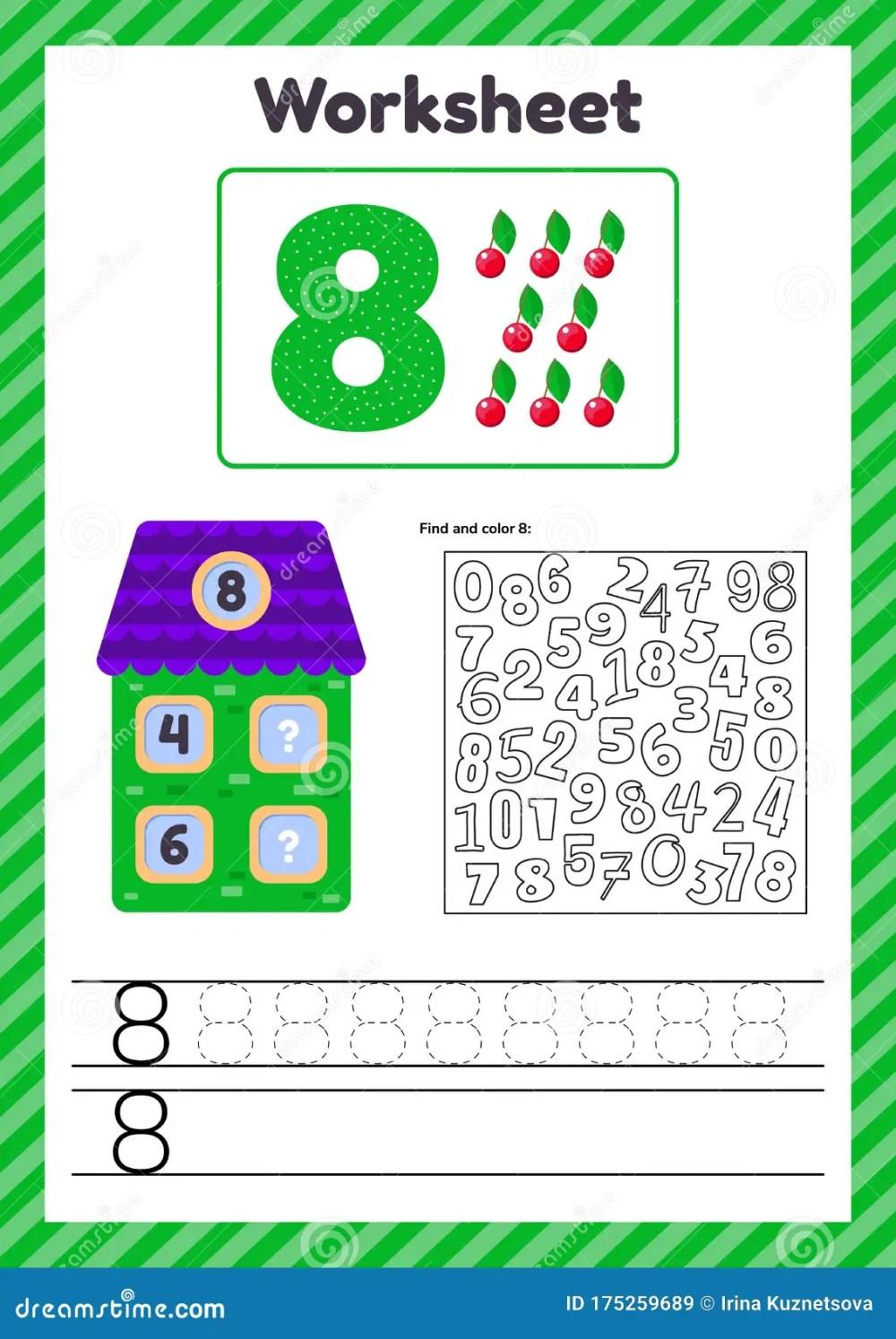 medium resolution of Worksheet Count For Kids. House. Number Bonds. Trace Line. The Study Of  Mathematics For Children Of Kindergarten Stock Vector - Illustration of line