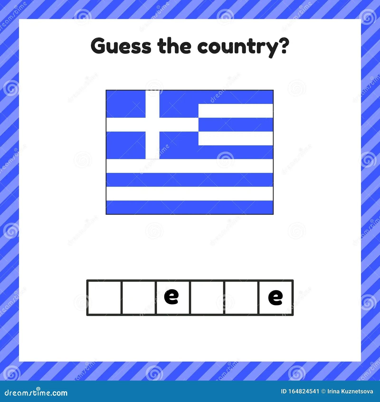 Worksheet On Geography For Preschool And School Kids