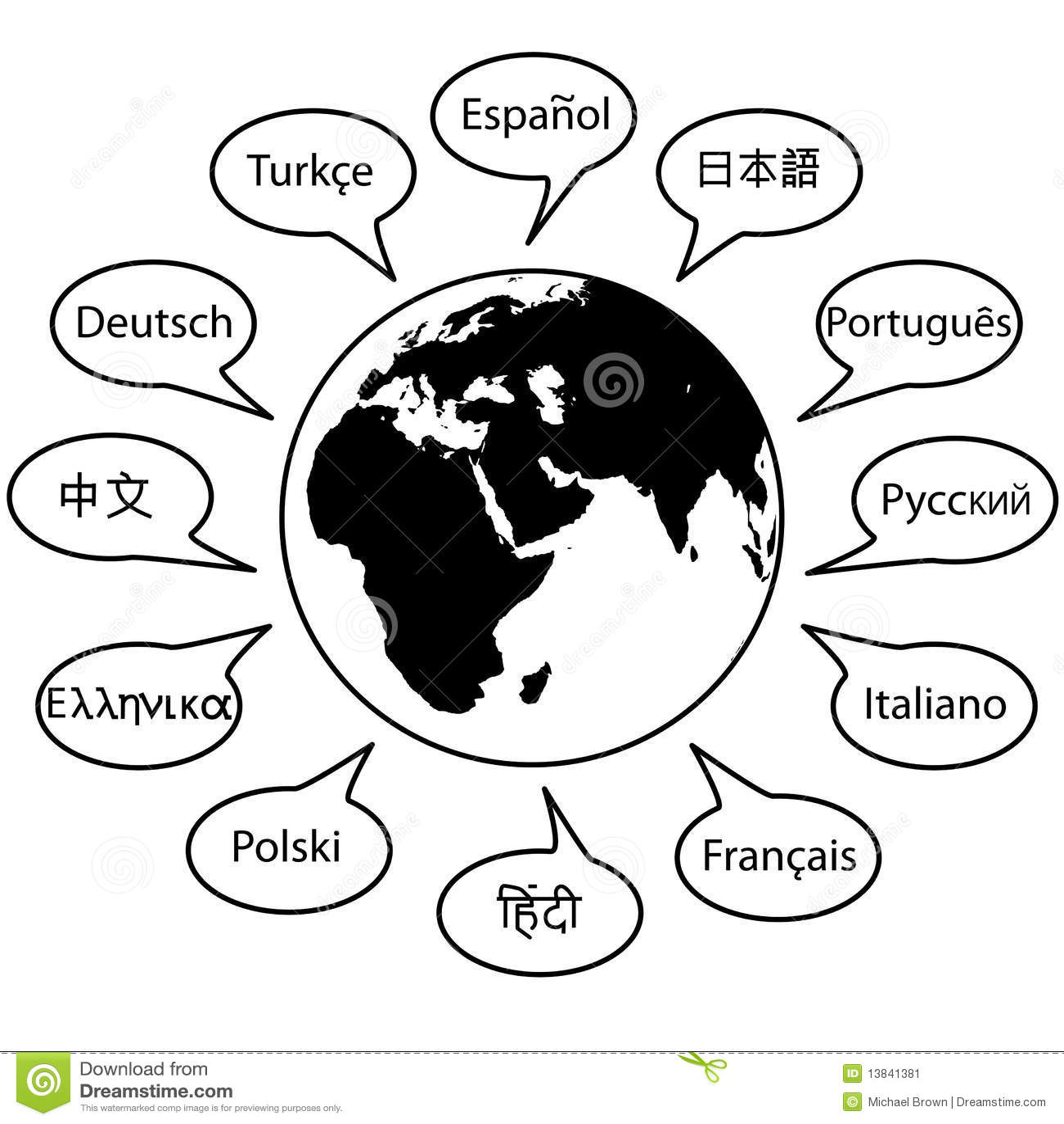 World Language Names Translation Words On Globe Stock