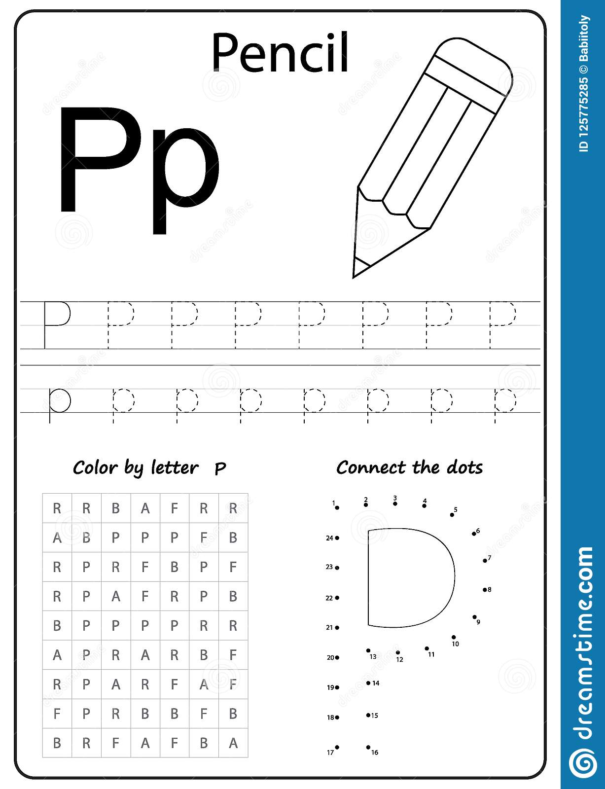 Christmas Letter P Worksheet