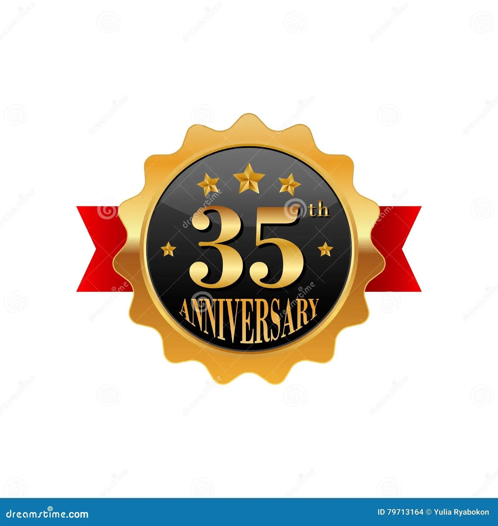 96 2 Year Anniversary Symbol 2 Year Anniversary Adda Coffee Tea