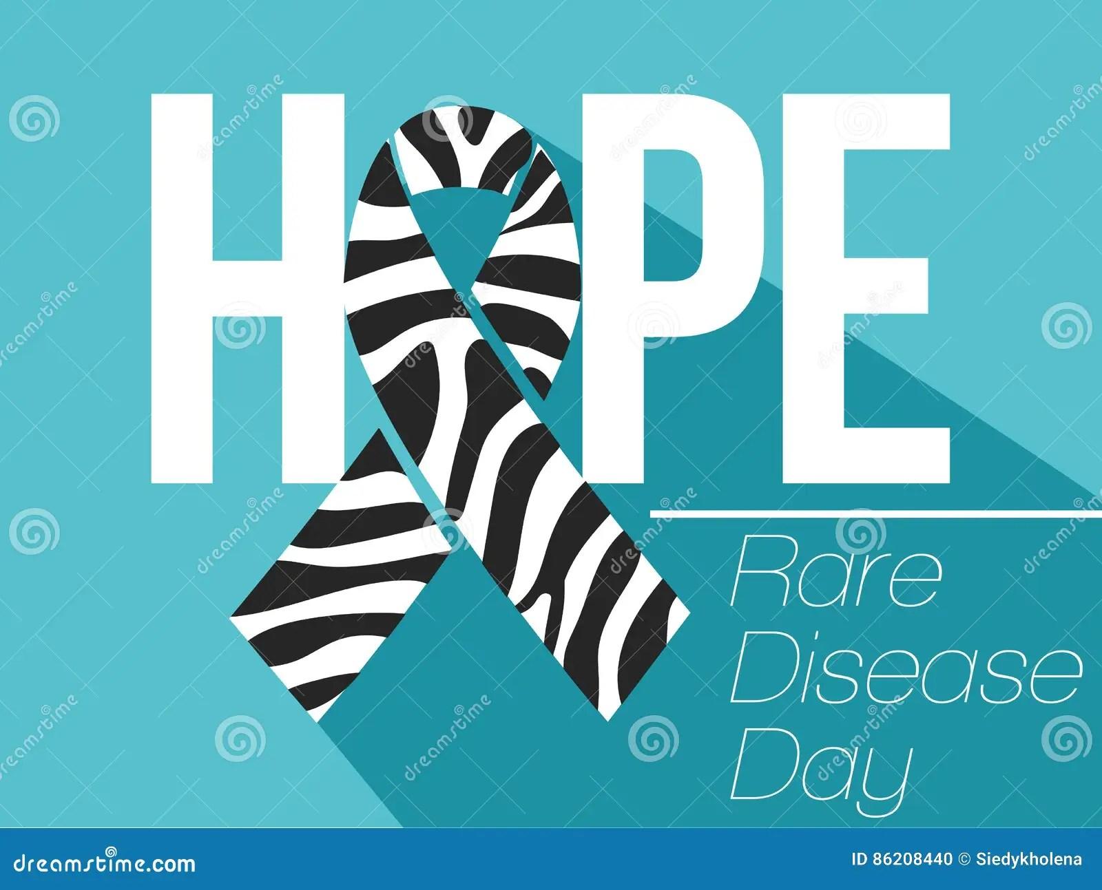 Zebra Print Ribbon Banner Poster Stock Illustration