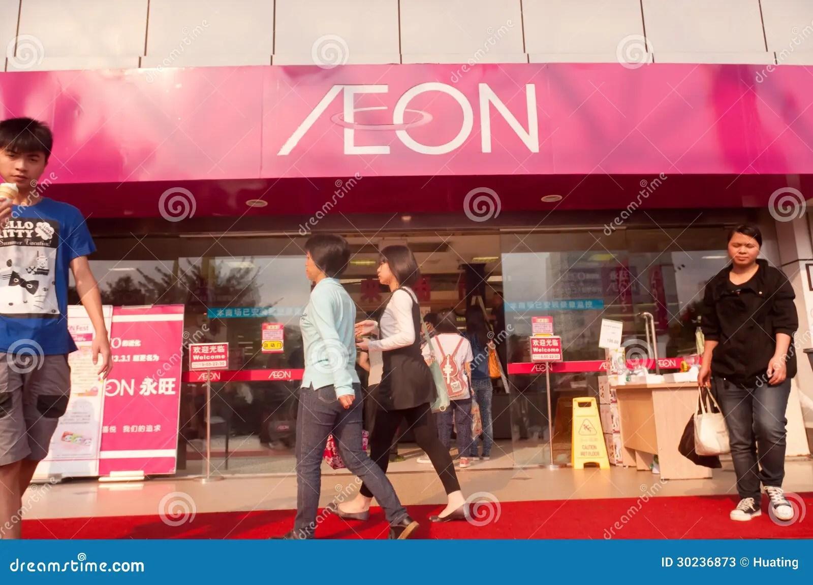 AEON Supermarket. Zhuhai China Editorial Stock Photo - Image: 30236873