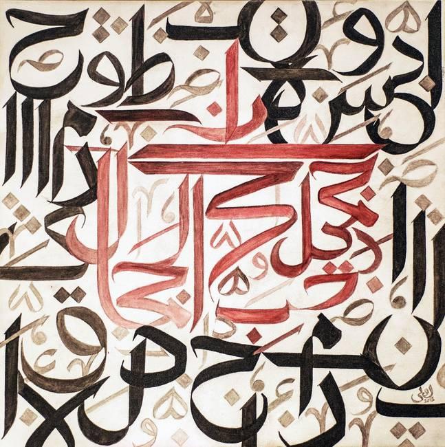contemporary arabic artwork for