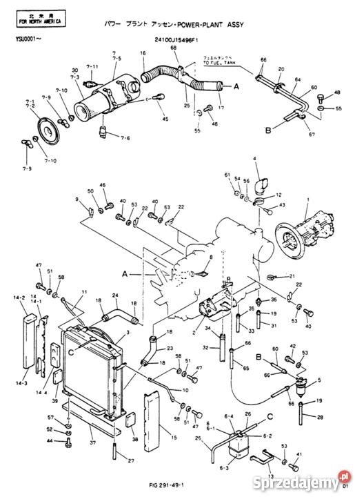 Przewód układu chłodzenia kolanko KOBELCO 2444R2510