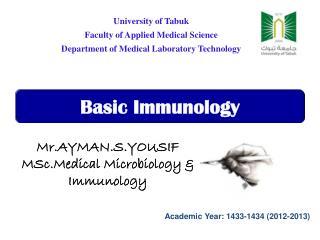 PPT - Basic Concepts of Immunology Scott Barnum. Ph.D. PowerPoint Presentation - ID:2754784