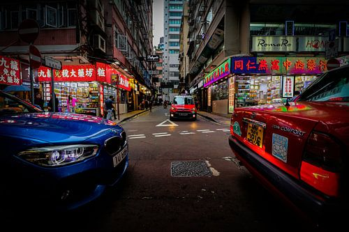 Straatbeeld  Hankow Road, in het centrum van KowLoon, Hong Kong