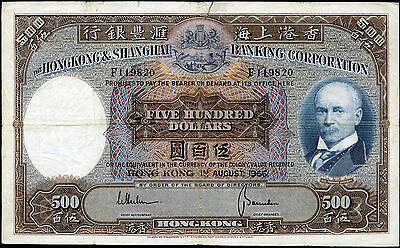 HONG KONG 500 Dollars 1966 P-179c VG HSBC - Bradbury Wilkinson & Co circulated