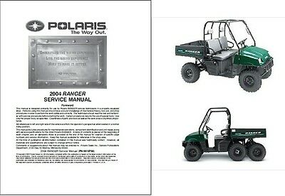 2013 Polaris Ranger RZR / RZR S / RZR 4 800 Service Repair Workshop Manual CD