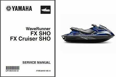 04-07 Yamaha WaveRunner FX High Output FX Cruiser HO