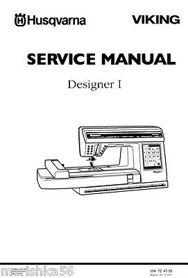 ELNA 925 DCX, 704 DEX SERGER SERVICE / Repair MANUAL