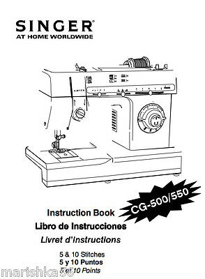 Simplicity Easy Lock SL390 Serger Manual PDF