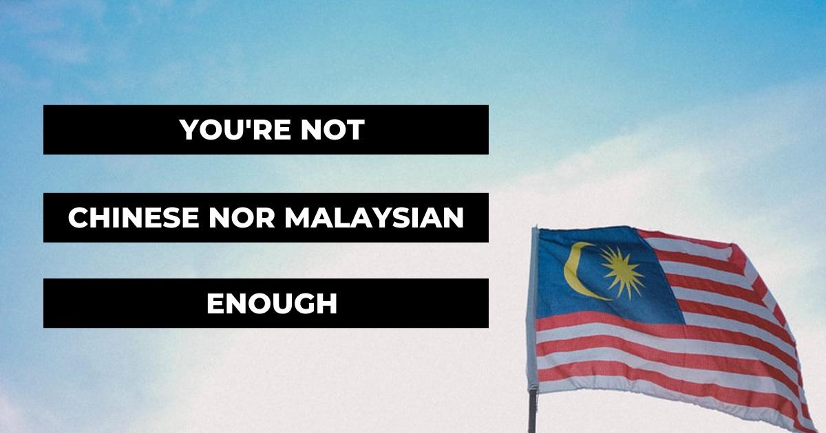Chinese Malaysian race identity self thumbnail