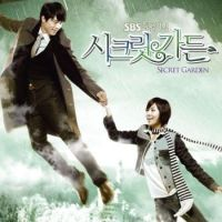 Secret Garden, the first 2 episodes
