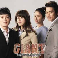 Giant (SBS, 2010)