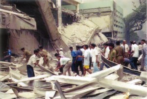 Central Bank Bomb 1996 3