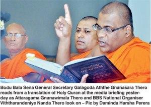 Bodu Bala sena Gnanaara thero