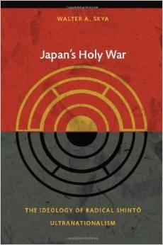 japans holy war