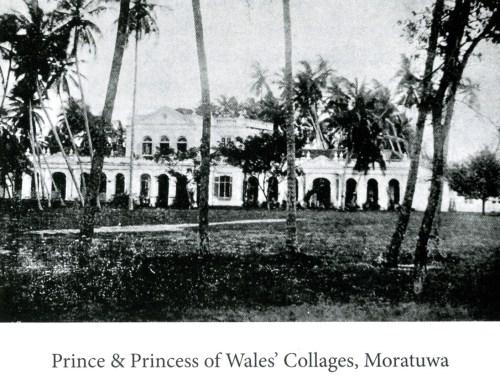 Prince of Wales' College, Moratuwa