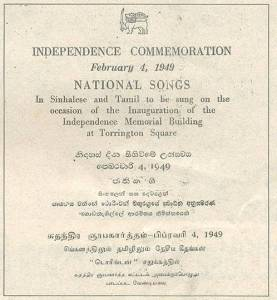 independence-commemoration