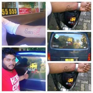 aa=Sinha-Le sticker
