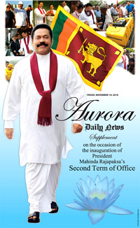 mr-archives-dailynews-lk