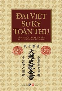 dai viet su ky toan thu cover