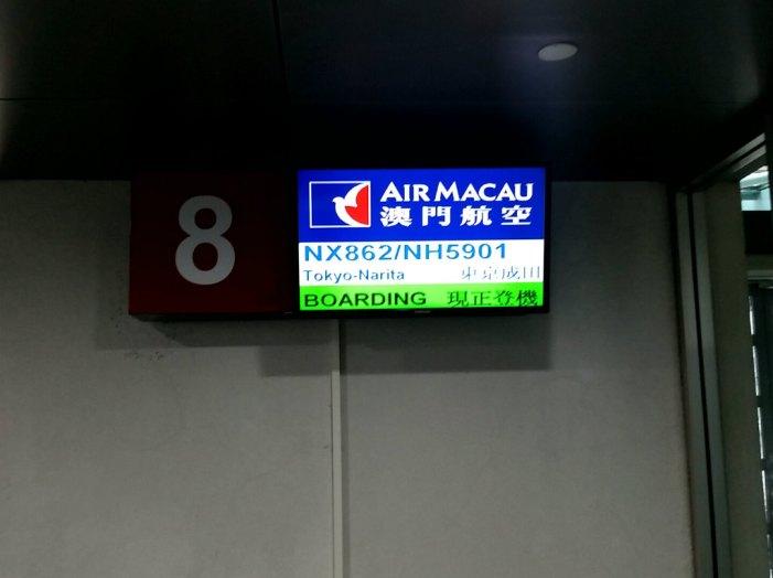 マカオ航空BY TI
