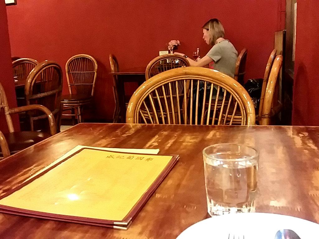 威記葡國餐廳TI