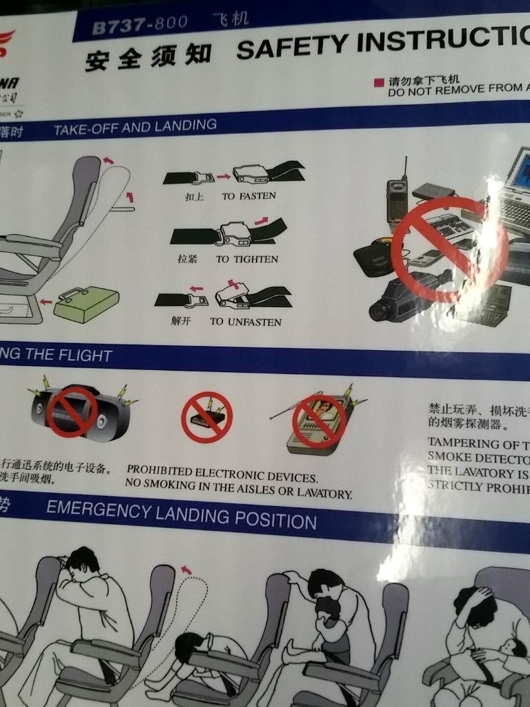 中国国際航空TI