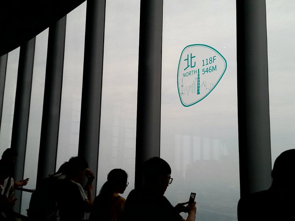 上海センターTI